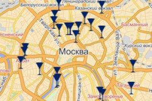Гид побарам Москвы