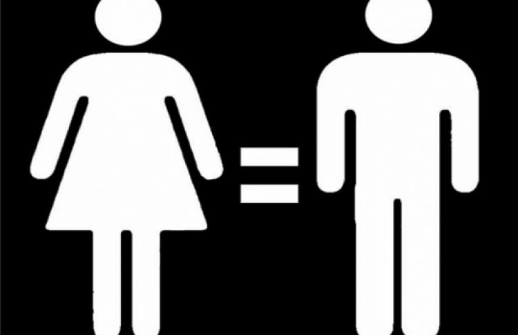 Мужское-женское