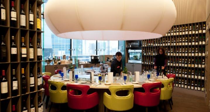 SimpleWine Bar