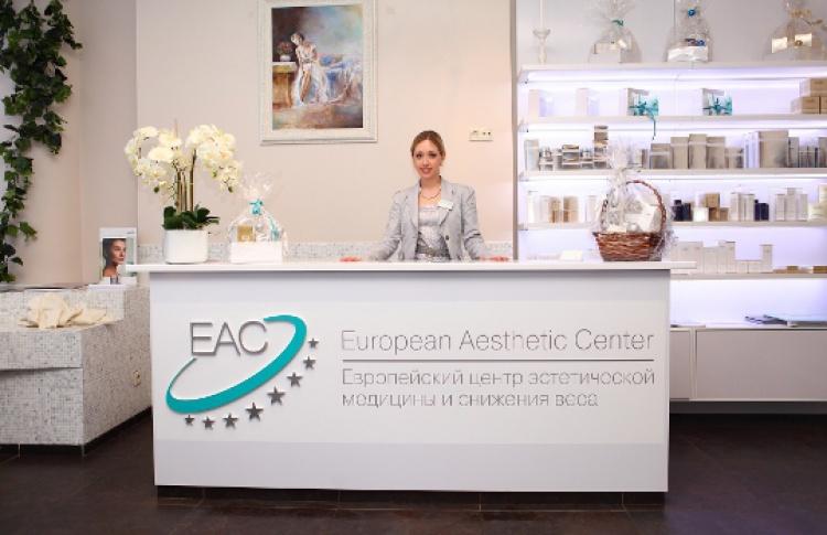 Европейский центр эстетической медицины иснижения веса