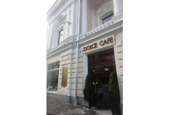 Dolce Cafe - Фото №0
