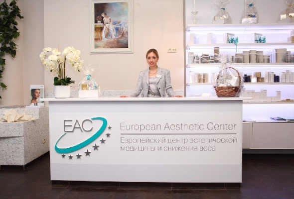 Европейский центр эстетической медицины и снижения веса - Фото №0