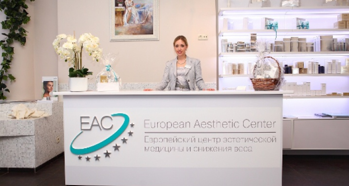 Европейский центр эстетической медицины и снижения веса