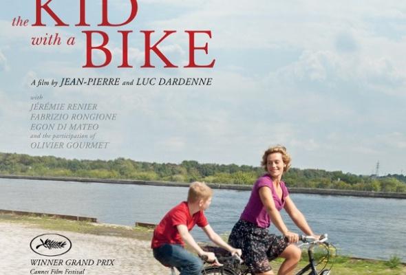 Парень с велосипедом - Фото №8