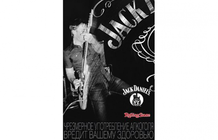Конкурс «Jack Daniel'sMusic» вРоссии