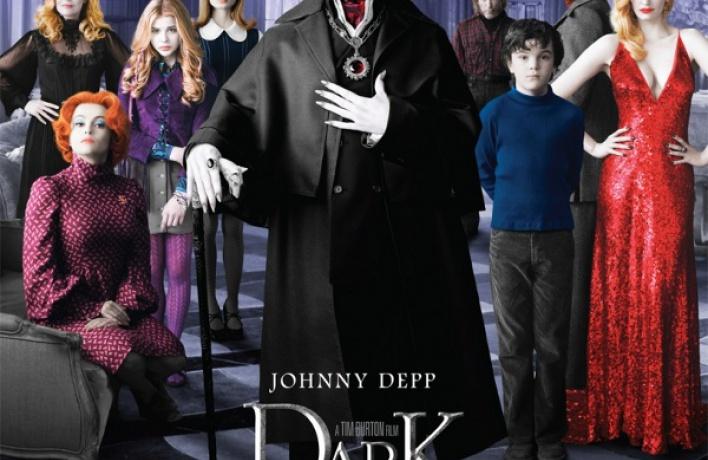 Мрачные тени