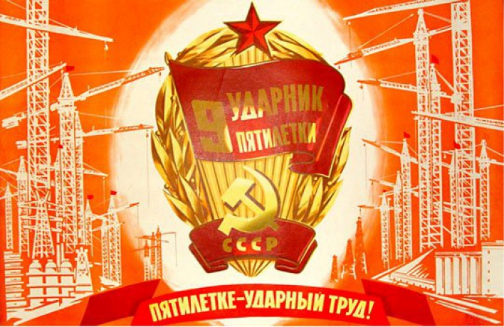 Вгалерее «Москва» открылась выставка, накоторой можно ощутить себя вдовоенном СССР