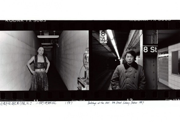 АйВейвей «Нью-Йорк. 1983-1993» - Фото №2