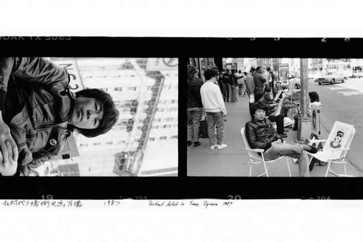 АйВейвей «Нью-Йорк. 1983-1993»