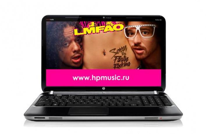 Вечеринка отLMFAO эксклюзивно для пользователей HPMusic Club