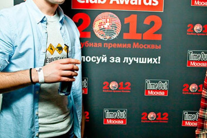 17марта 2012: Pravda