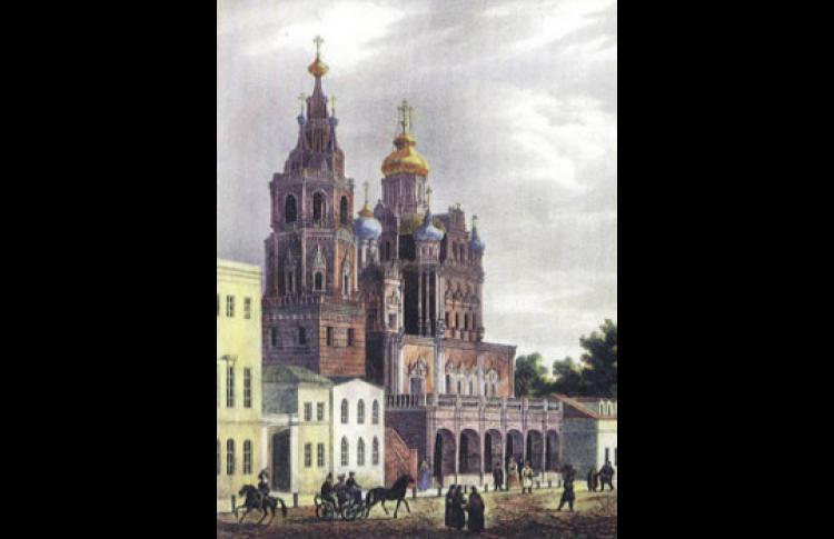 Уничтоженные московские храмы