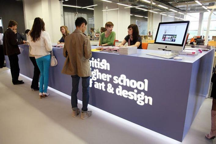 Британская школа дизайна сайта