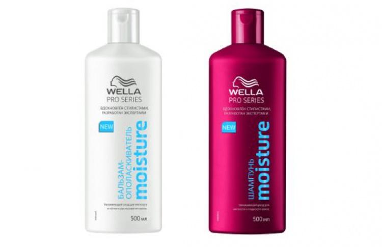 Шампунь ибальзам-ополаскиватель для волос Wella Pro Series Moisture