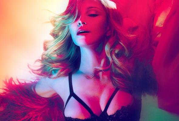 Мадонна иеевраги - Фото №0