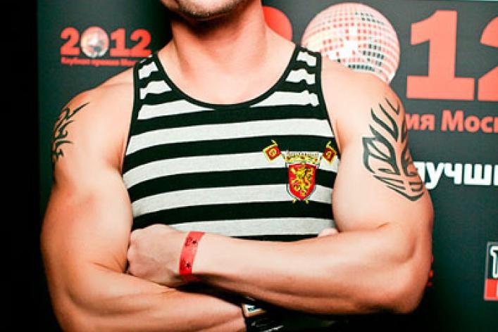 24марта 2012: Discodome