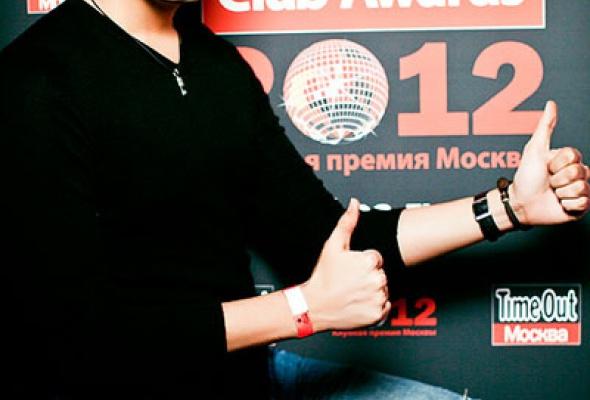 24марта 2012: Discodome - Фото №17