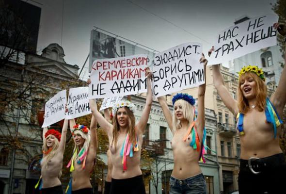 Политика иэротика: 5самых знаменитых акций протеста - Фото №3