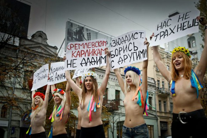Политика иэротика: 5самых знаменитых акций протеста