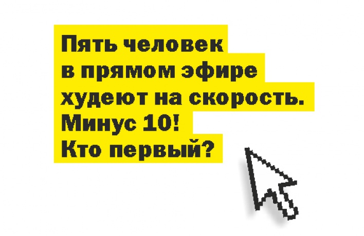Поводим итоги! Последние дни голосования наtimeoutblog.ru