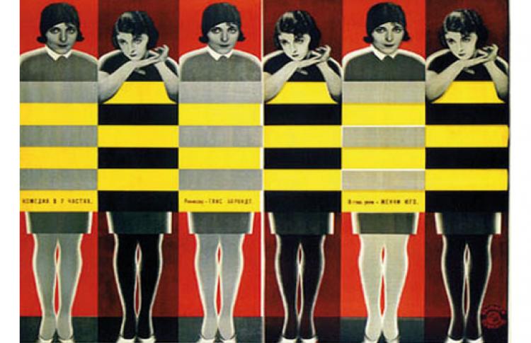 Секс в большом городе-1920