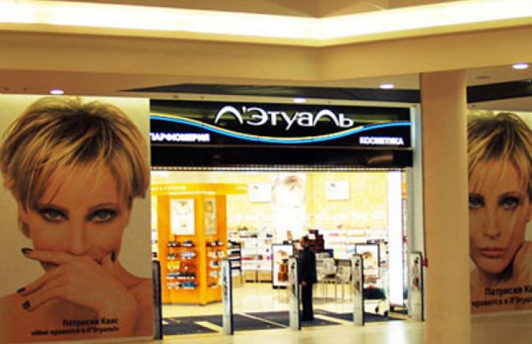 Палитра декоративной косметики мас 88 оттенков теней для макияжа - интернет-магазин allegoriya в днепре