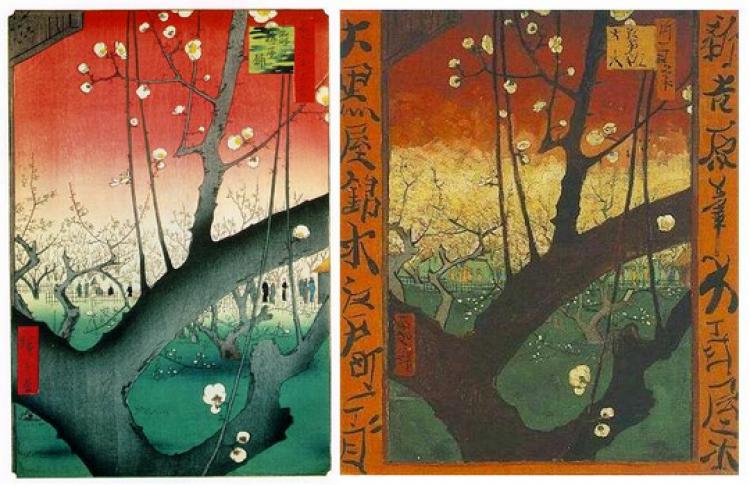 Япония — Европа: диалог в искусстве