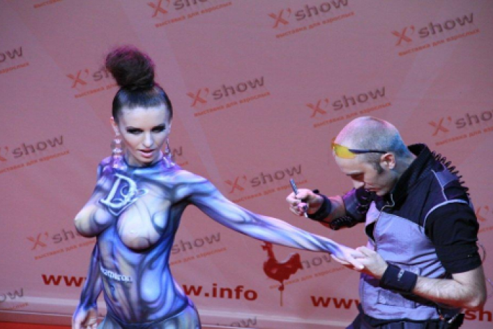X-Show