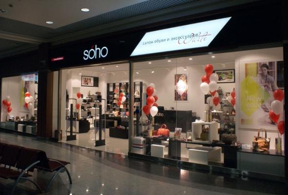 SOHO открывает три новых обувных магазина - Фото №2