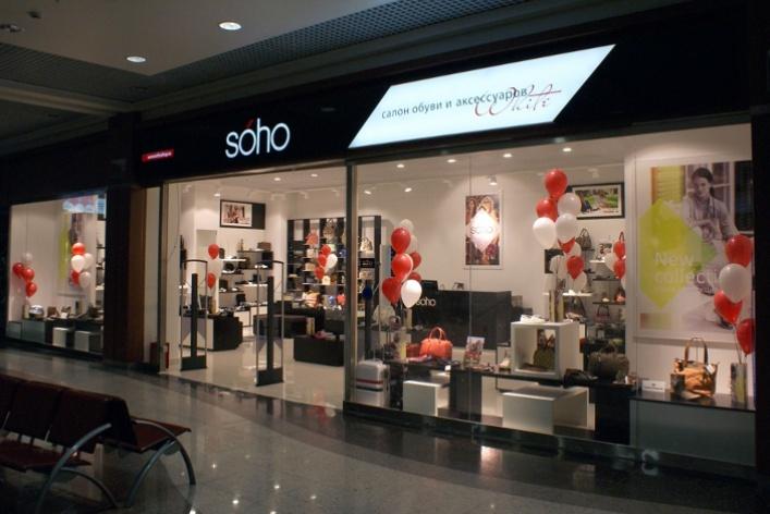 SOHO открывает три новых обувных магазина