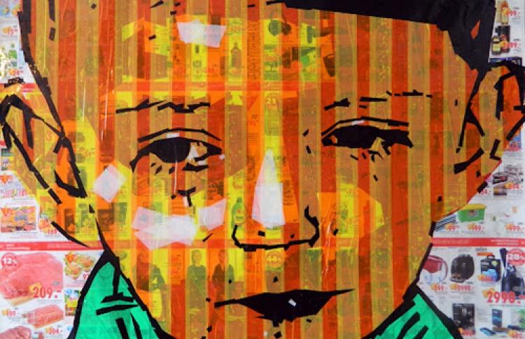Tape Art в новом проекте галереи Эрарта Mixed Media