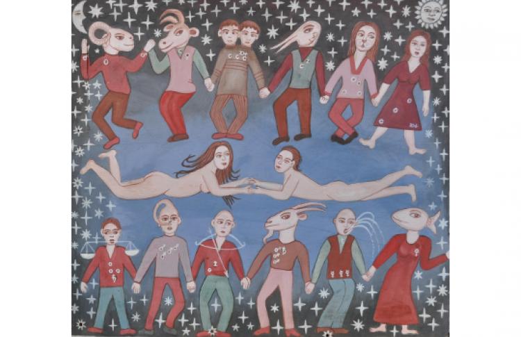 Алевтина Пыжова «Сказки для взрослых»
