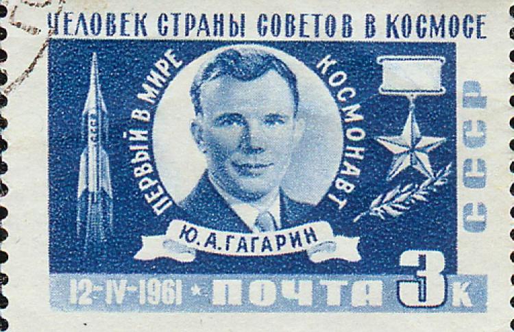 День Космонавтики вПетропавловской крепости