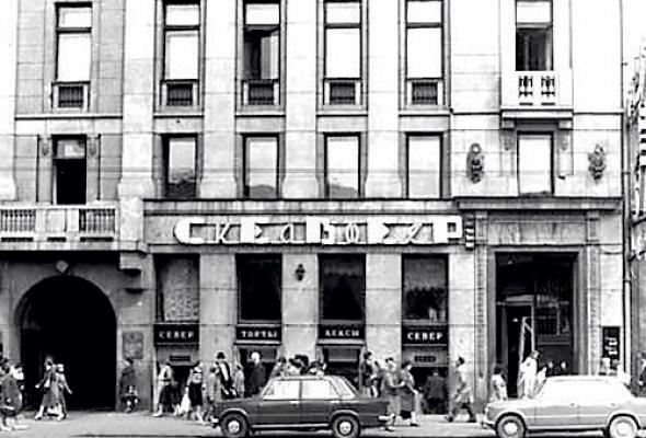 Ресторанная история Петербурга: 70-е - Фото №5