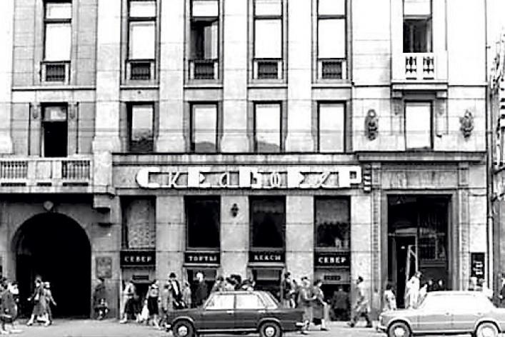 Ресторанная история Петербурга: 70-е