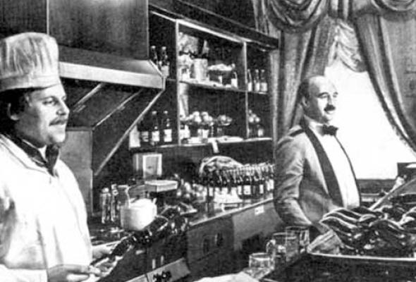 Ресторанная история Петербурга: 70-е - Фото №6