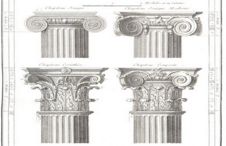 Стили в архитектуре