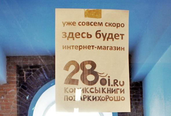 Восемь новых магазинов впространстве «Ткачи» - Фото №6