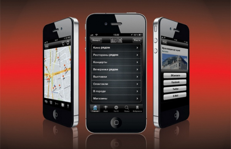 Новое iPhone-приложение «Time Out Москва» поможет ориентироваться вместах исобытиях города
