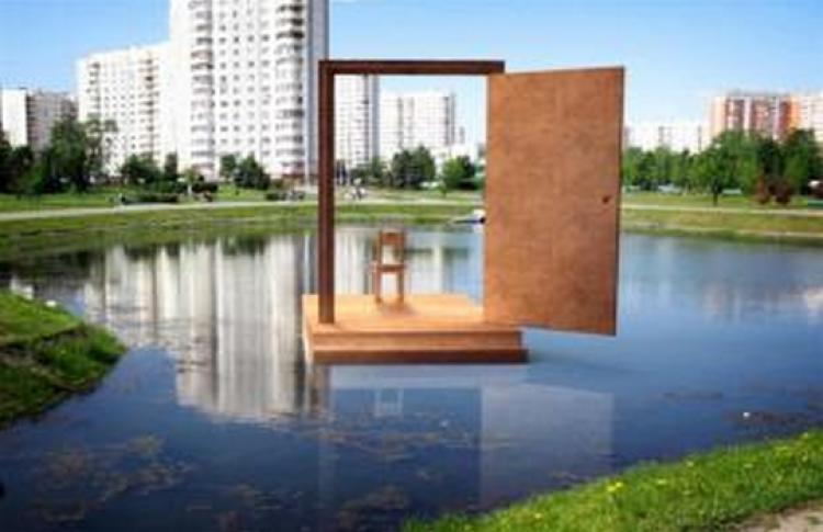 Объекты современного искусства в городской среде