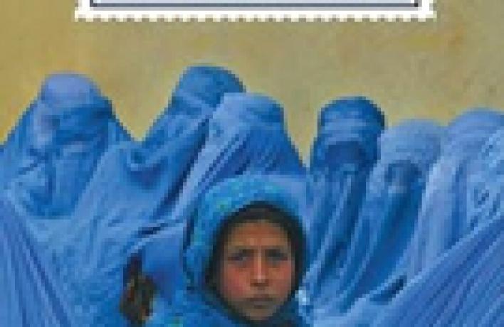 Книготорговец из Кабула