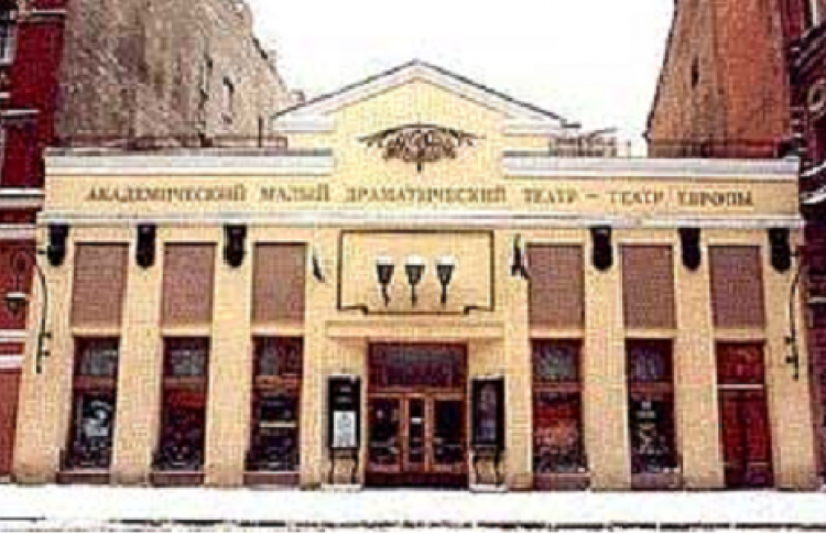 Малый драматический театр – Театр Европы (Санкт-Петербург)