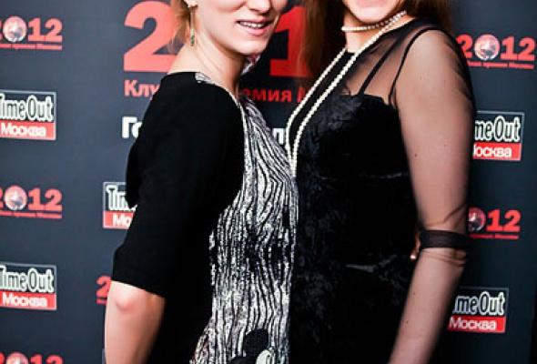 14апреля 2012: Pravda - Фото №80