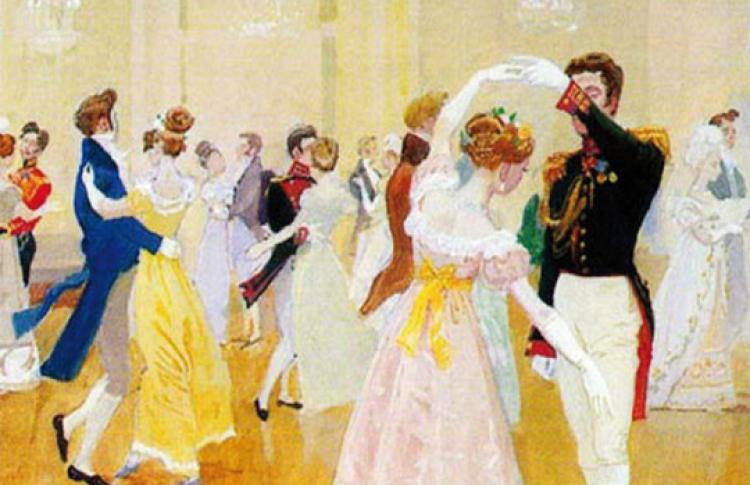 Светские эвенты XIX века