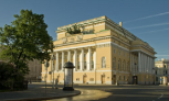 Александринский театр (Санкт-Петербург)