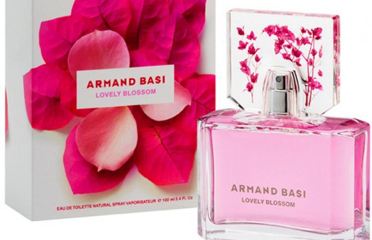 Подарок от Armand Basi