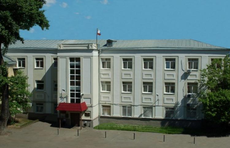 Таганский районный суд