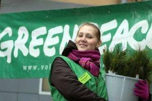 Зеленый Weekend