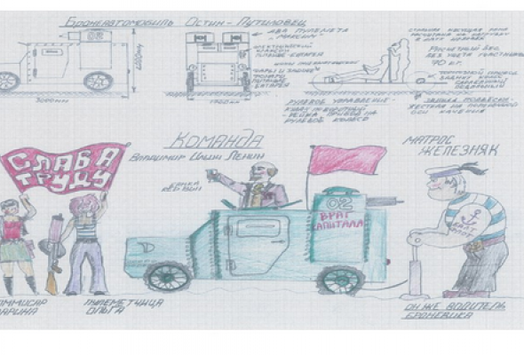 Выставка чертежей гоночных аппаратов - Фото №1