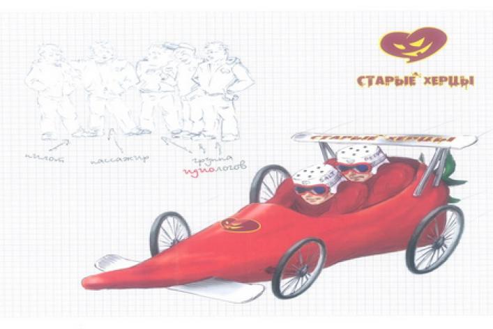 Выставка чертежей гоночных аппаратов